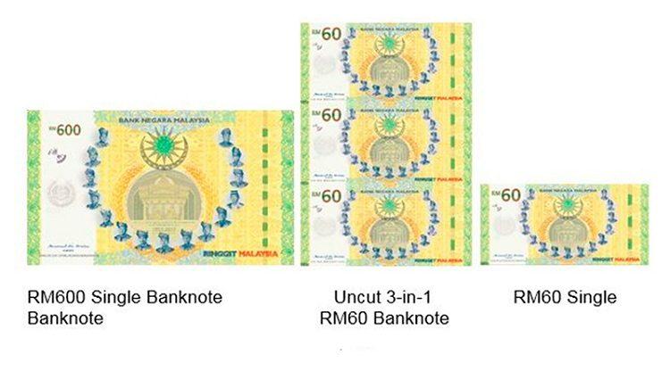 Commemorative banknotes celebrating Federation of Malaya
