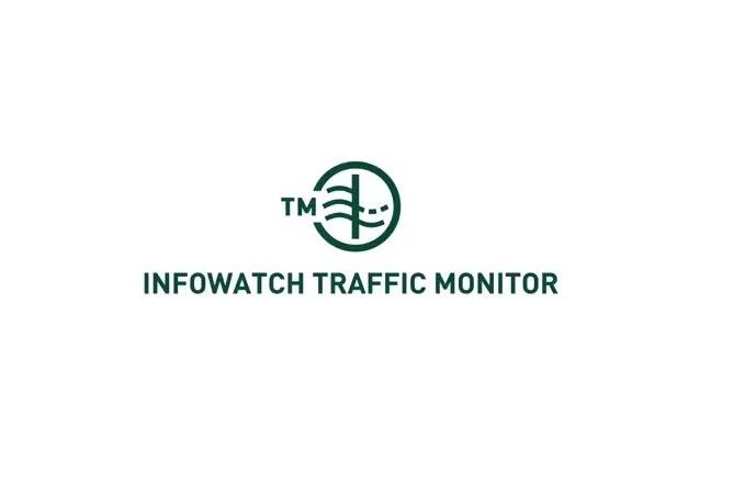Infowatch 2