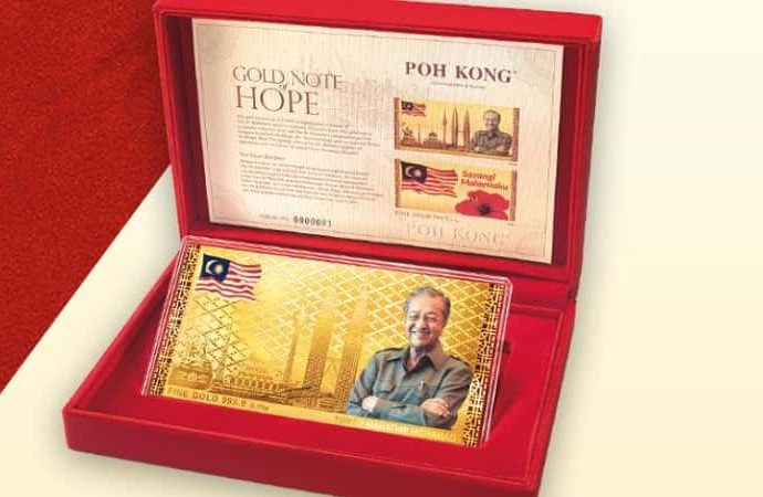 Gold Note of Hope